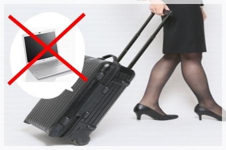 carrybag11.jpg